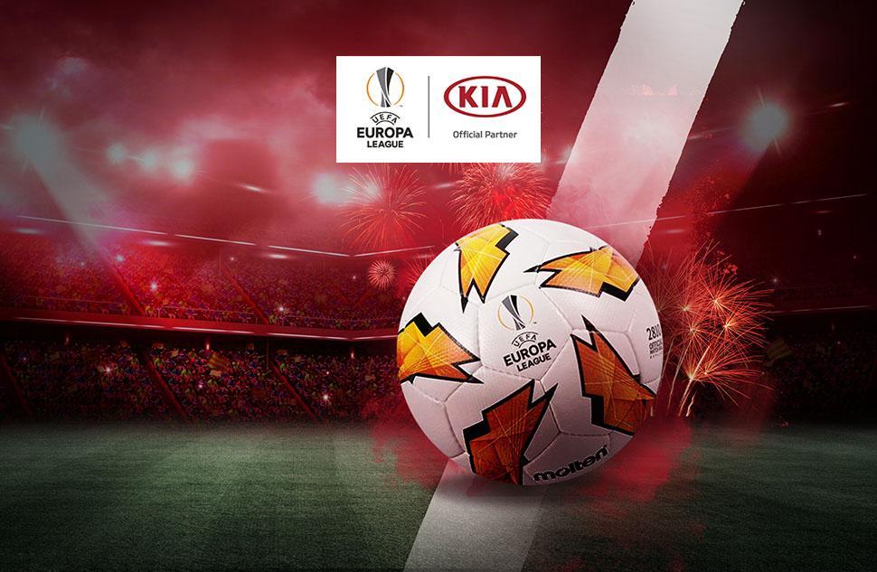 Kia продовжує співпрацю з «Лігою Європи UEFA» на стадії стикових матчів сезону 2018/2019