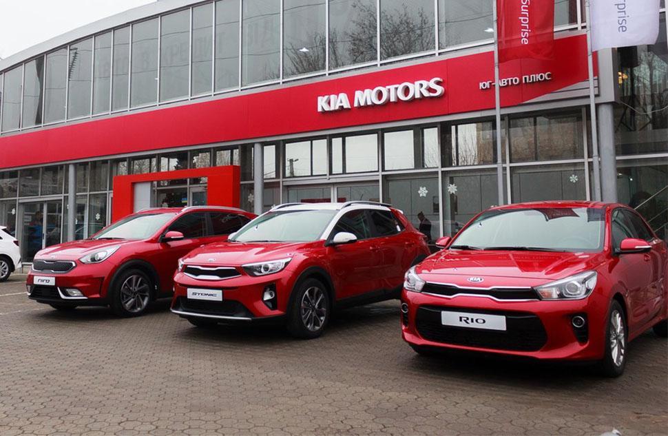 У Херсоні відкрився новий 3S-центр бренду Kia