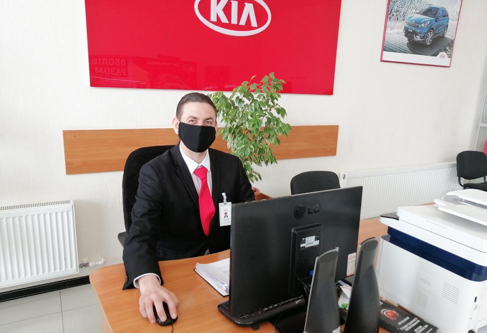 Автосалон KIA завжди на зв`язку!